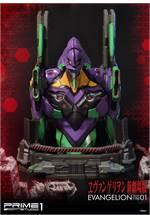 Neon Genesis Evangelion  - Büste EVA Test Type-01 (only online!) (vorbestellbar bis 04.07.2017)