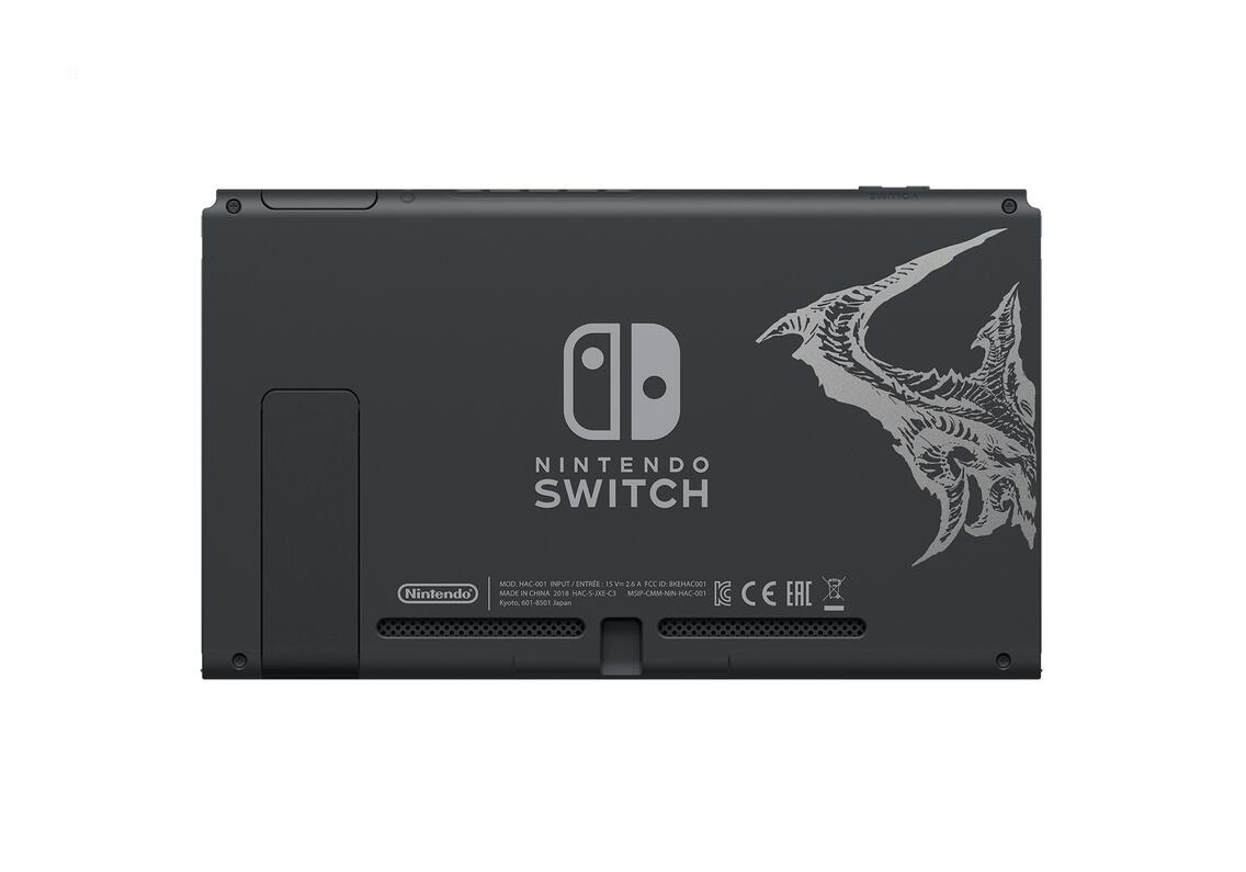 Nintendo Switch Konsole inkl. Diablo 3 Limited Edition