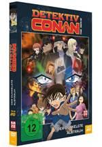 Detektiv Conan - 20. Film: Der dunkelste Albtraum (DVD)