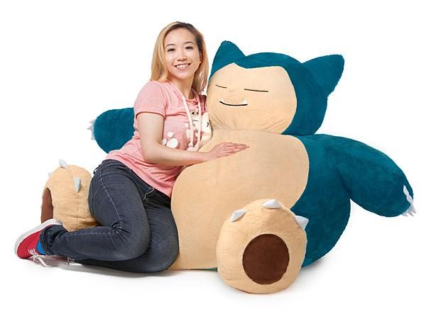 Pokémon - Sitzsack Relaxo (only online!)