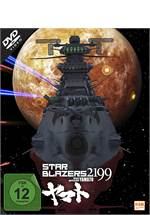 Star Blazers 2199 - Space Battleship Yamato Vol. 1 (DVD)