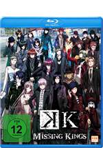 K: Missing Kings - The Movie (Blu-Ray)