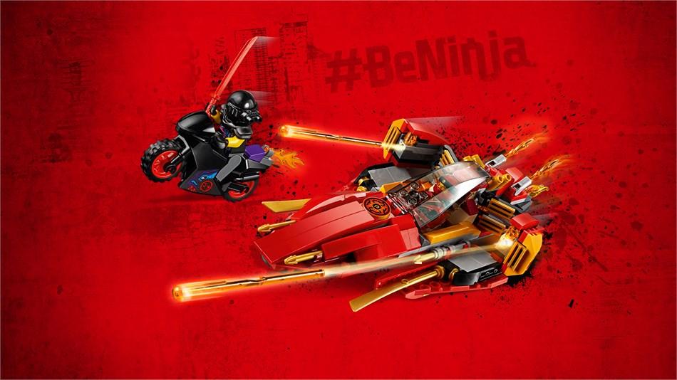 LEGO® Ninjago - Katana V11 - 70638