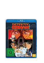 Detektiv Conan – 10. Film: Das Requiem der Detektive (Blu-Ray)