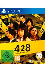 428 Shibuya Scramble