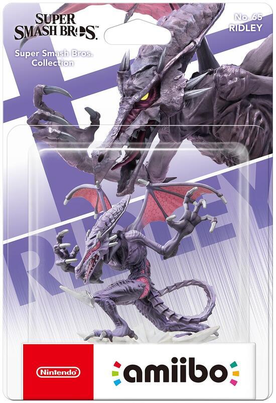 amiibo Figur Super Smash Bros. Ultimate Ridley