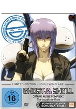 Ghost in the Shell Stand Alone Complex - The Laughing Man (Blu-ray)